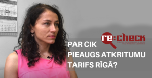 Рост тарифа на вывоз мусора в Риге — действительно ли только 9%?