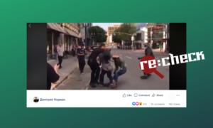 Пост в Facebook вводит в заблуждение – опубликованное видео не связано с нынешними протестами в США