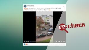 Полиция в Германии не призывает не делать вакцину