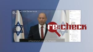 Премьер-министр Израиля не говорил, что вакцинация вызывает зависимость и ослабляет иммунитет